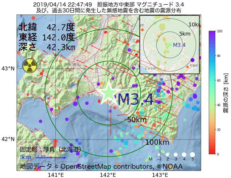 地震震源マップ:2019年04月14日 22時47分 胆振地方中東部でM3.4の地震