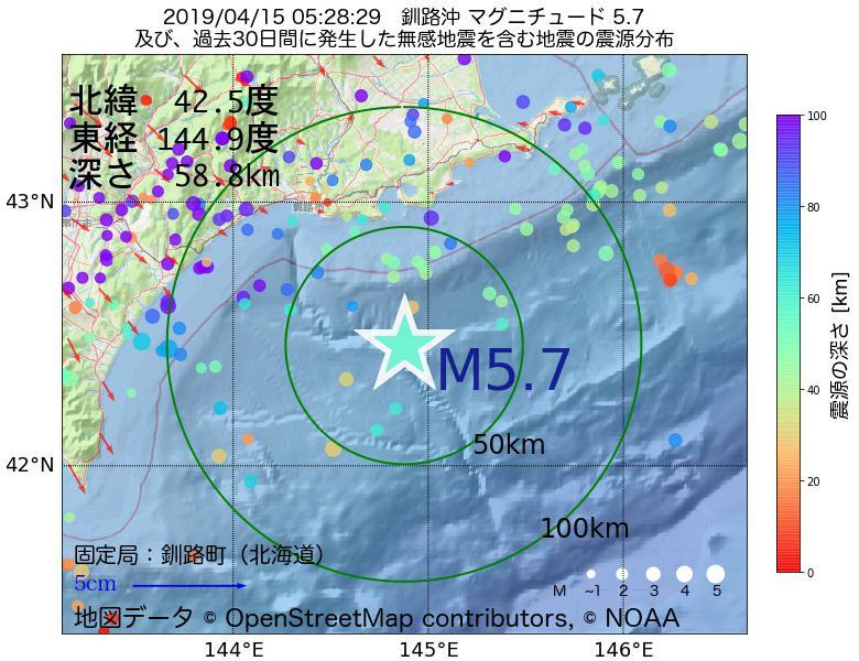 地震震源マップ:2019年04月15日 05時28分 釧路沖でM5.7の地震