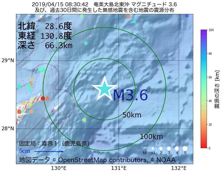 地震震源マップ:2019年04月15日 08時30分 奄美大島北東沖でM3.6の地震