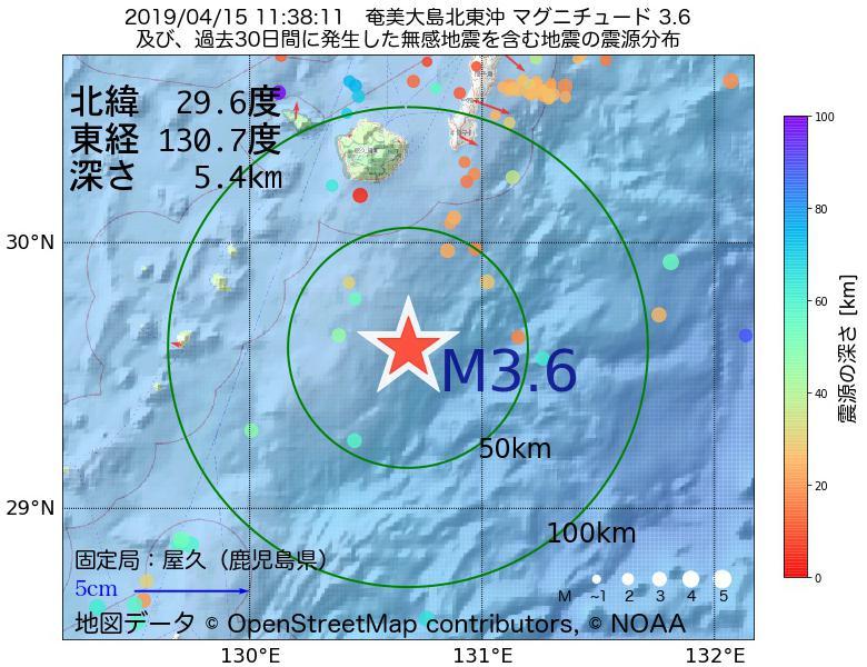 地震震源マップ:2019年04月15日 11時38分 奄美大島北東沖でM3.6の地震
