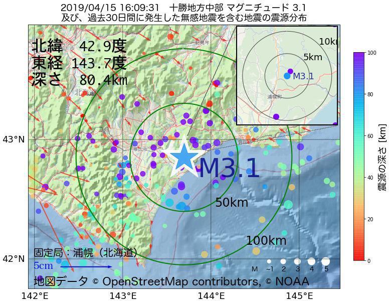地震震源マップ:2019年04月15日 16時09分 十勝地方中部でM3.1の地震