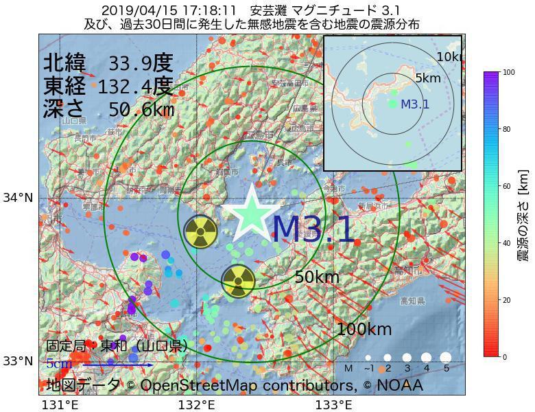 地震震源マップ:2019年04月15日 17時18分 安芸灘でM3.1の地震