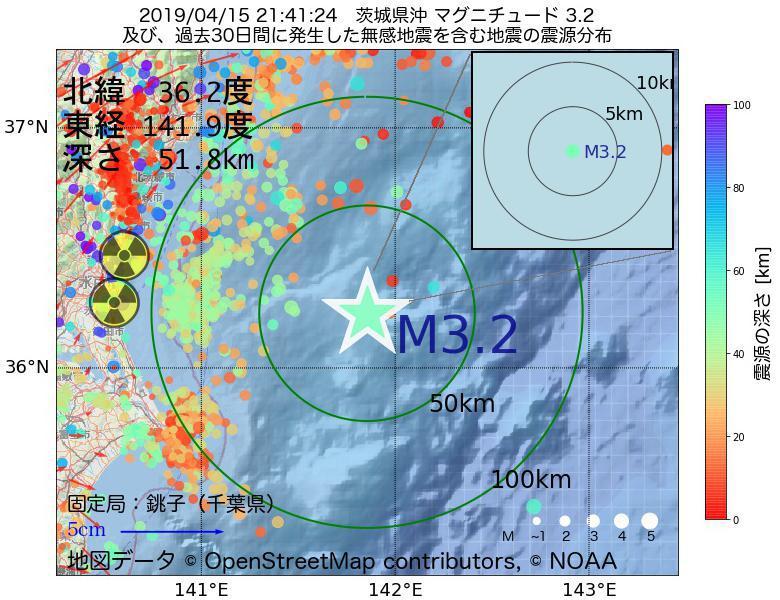 地震震源マップ:2019年04月15日 21時41分 茨城県沖でM3.2の地震