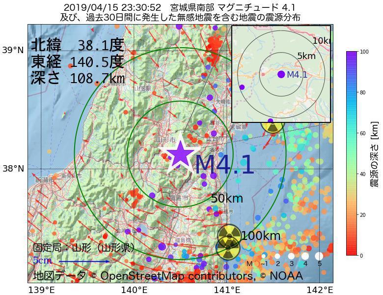 地震震源マップ:2019年04月15日 23時30分 宮城県南部でM4.1の地震