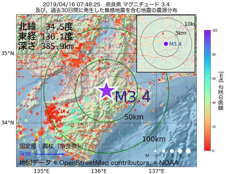 地震震源マップ:2019年04月16日 07時48分 奈良県でM3.4の地震