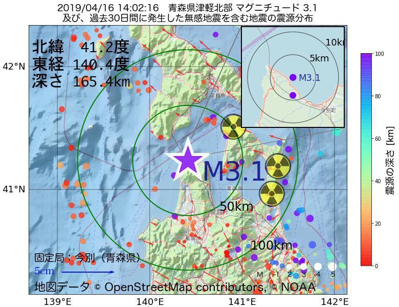 地震震源マップ:2019年04月16日 14時02分 青森県津軽北部でM3.1の地震