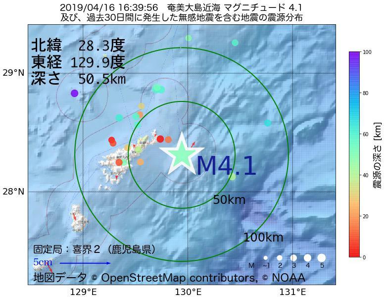 地震震源マップ:2019年04月16日 16時39分 奄美大島近海でM4.1の地震
