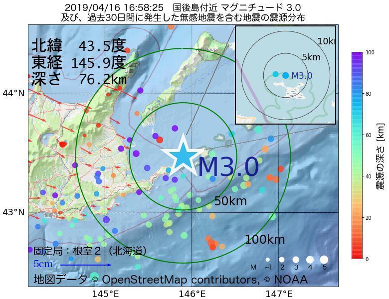 地震震源マップ:2019年04月16日 16時58分 国後島付近でM3.0の地震