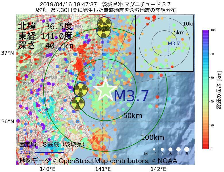 地震震源マップ:2019年04月16日 18時47分 茨城県沖でM3.7の地震