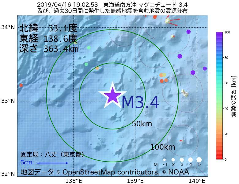 地震震源マップ:2019年04月16日 19時02分 東海道南方沖でM3.4の地震