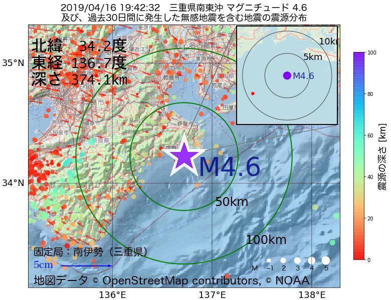 地震震源マップ:2019年04月16日 19時42分 三重県南東沖でM4.6の地震