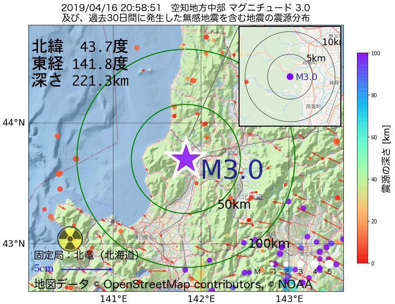 地震震源マップ:2019年04月16日 20時58分 空知地方中部でM3.0の地震