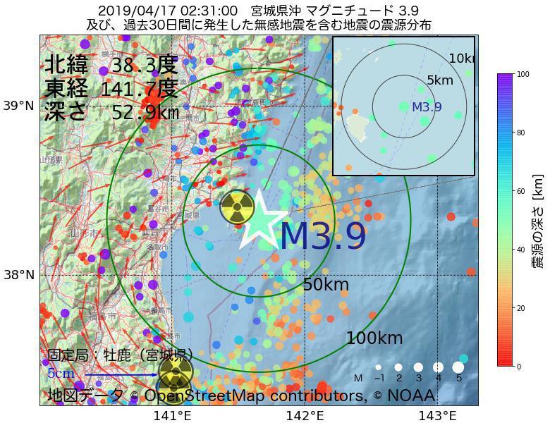 地震震源マップ:2019年04月17日 02時31分 宮城県沖でM3.9の地震