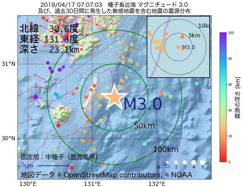 地震震源マップ:2019年04月17日 07時07分 種子島近海でM3.0の地震