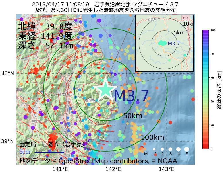 地震震源マップ:2019年04月17日 11時08分 岩手県沿岸北部でM3.7の地震