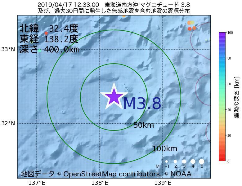 地震震源マップ:2019年04月17日 12時33分 東海道南方沖でM3.8の地震