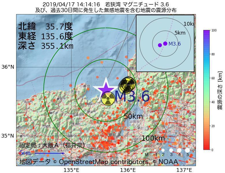 地震震源マップ:2019年04月17日 14時14分 若狭湾でM3.6の地震