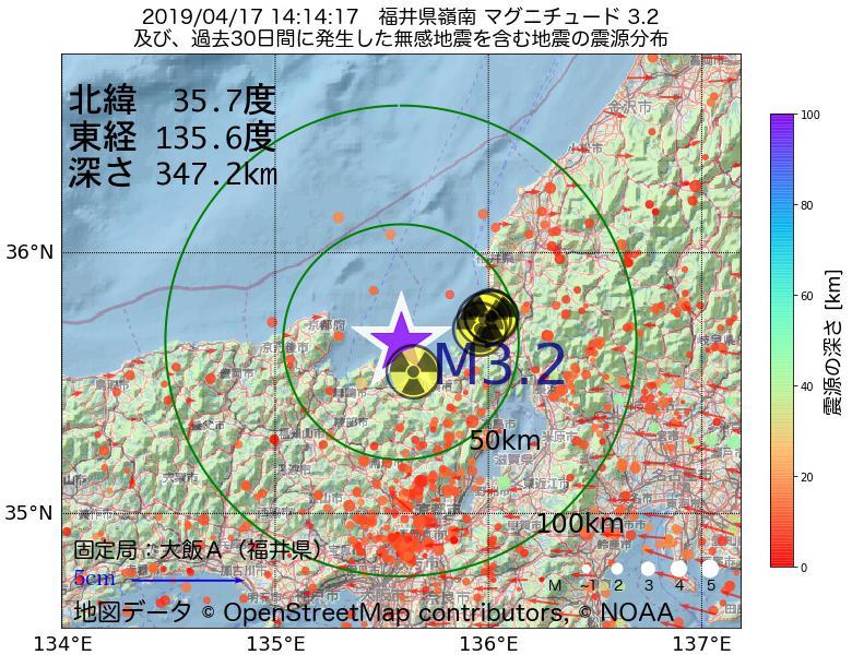 地震震源マップ:2019年04月17日 14時14分 福井県嶺南でM3.2の地震
