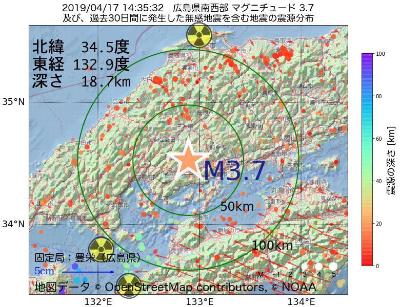 地震震源マップ:2019年04月17日 14時35分 広島県南西部でM3.7の地震