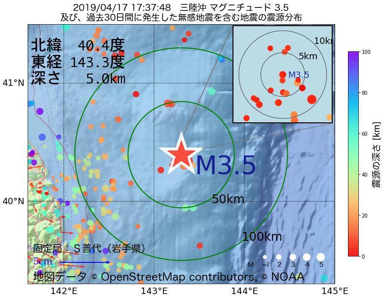 地震震源マップ:2019年04月17日 17時37分 三陸沖でM3.5の地震