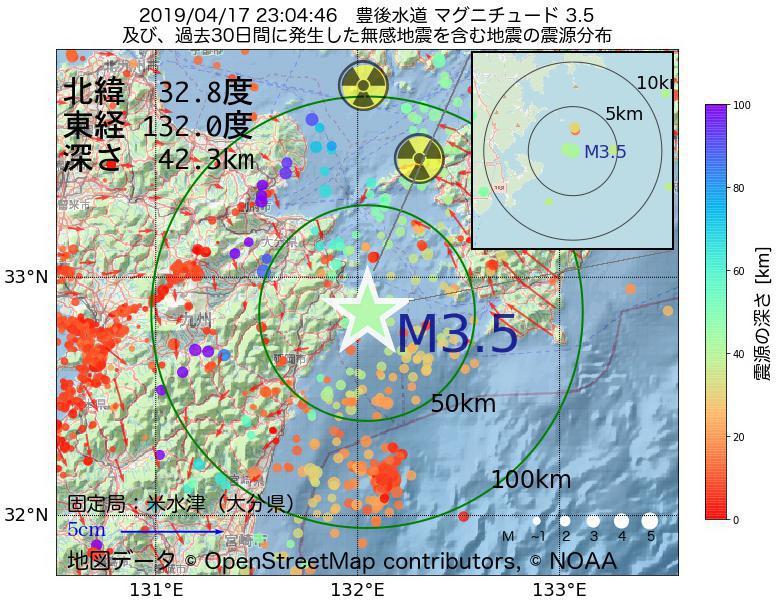 地震震源マップ:2019年04月17日 23時04分 豊後水道でM3.5の地震