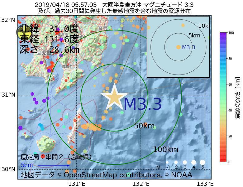 地震震源マップ:2019年04月18日 05時57分 大隅半島東方沖でM3.3の地震