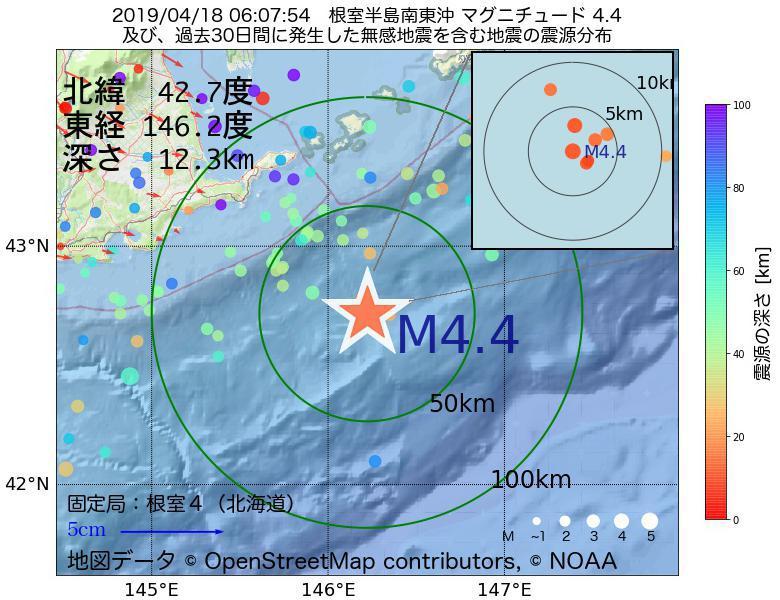 地震震源マップ:2019年04月18日 06時07分 根室半島南東沖でM4.4の地震