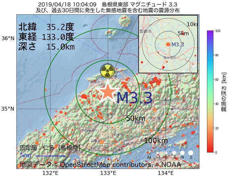 地震震源マップ:2019年04月18日 10時04分 島根県東部でM3.3の地震