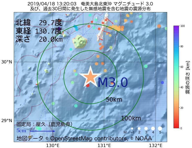 地震震源マップ:2019年04月18日 13時20分 奄美大島北東沖でM3.0の地震