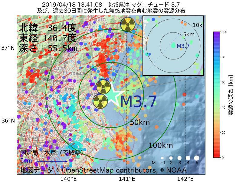 地震震源マップ:2019年04月18日 13時41分 茨城県沖でM3.7の地震