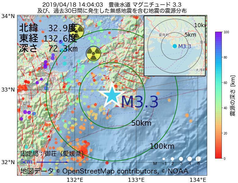 地震震源マップ:2019年04月18日 14時04分 豊後水道でM3.3の地震