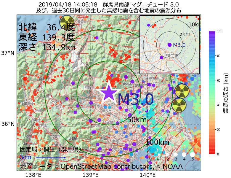 地震震源マップ:2019年04月18日 14時05分 群馬県南部でM3.0の地震