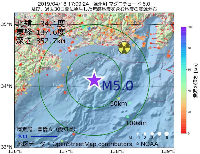 地震震源マップ:2019年04月18日 17時09分 遠州灘でM5.0の地震