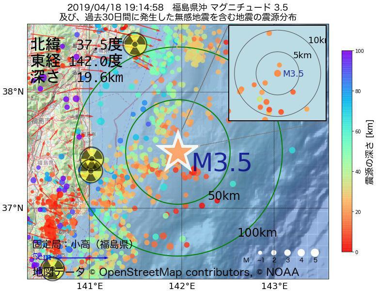 地震震源マップ:2019年04月18日 19時14分 福島県沖でM3.5の地震