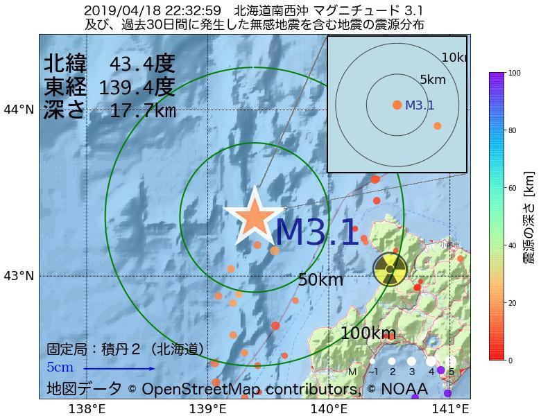 地震震源マップ:2019年04月18日 22時32分 北海道南西沖でM3.1の地震