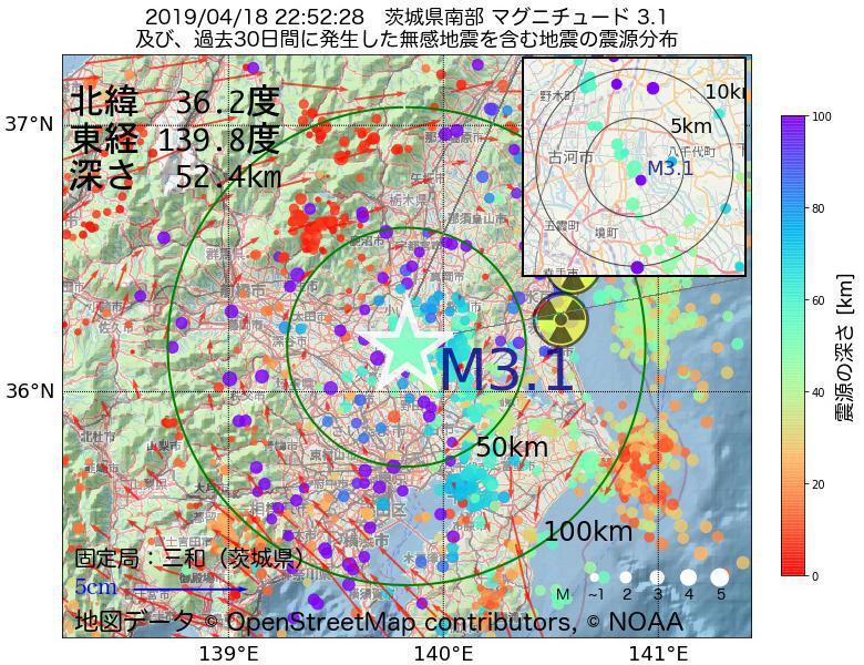 地震震源マップ:2019年04月18日 22時52分 茨城県南部でM3.1の地震