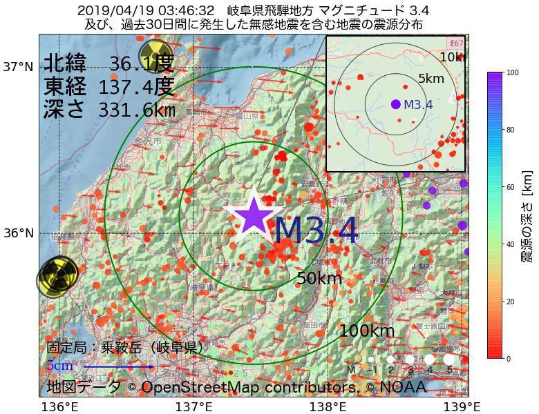 地震震源マップ:2019年04月19日 03時46分 岐阜県飛騨地方でM3.4の地震