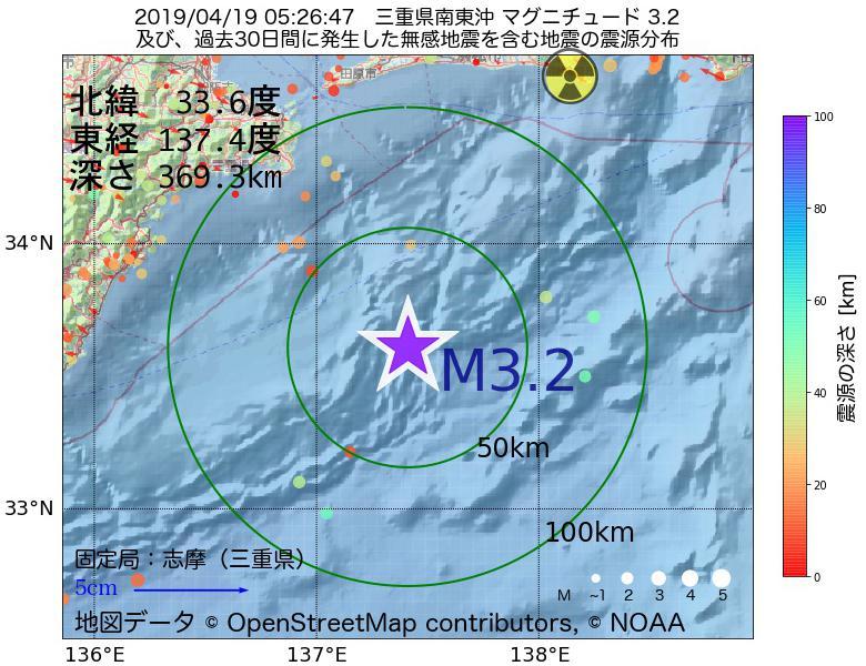 地震震源マップ:2019年04月19日 05時26分 三重県南東沖でM3.2の地震