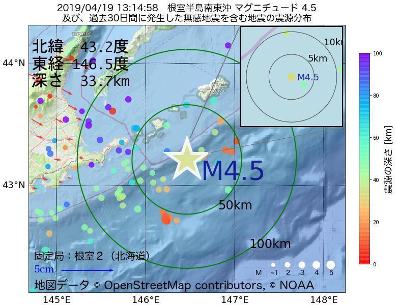地震震源マップ:2019年04月19日 13時14分 根室半島南東沖でM4.5の地震