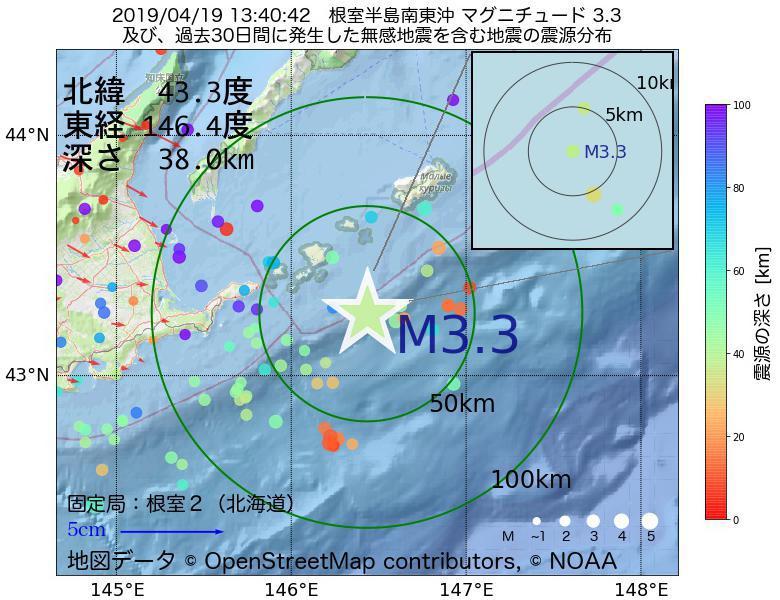 地震震源マップ:2019年04月19日 13時40分 根室半島南東沖でM3.3の地震