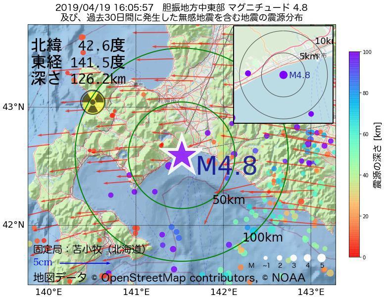 地震震源マップ:2019年04月19日 16時05分 胆振地方中東部でM4.8の地震