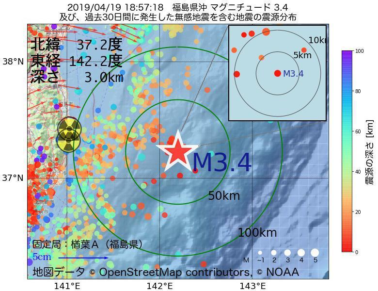 地震震源マップ:2019年04月19日 18時57分 福島県沖でM3.4の地震