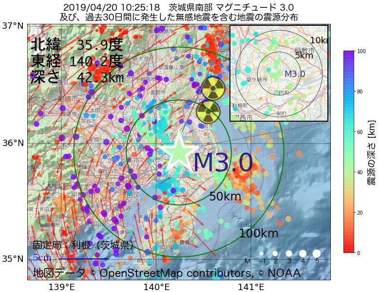 地震震源マップ:2019年04月20日 10時25分 茨城県南部でM3.0の地震