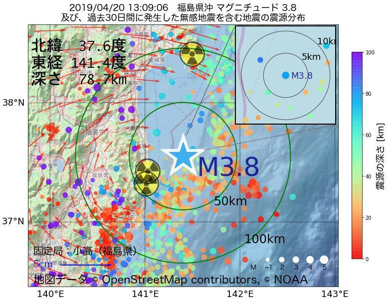 地震震源マップ:2019年04月20日 13時09分 福島県沖でM3.8の地震