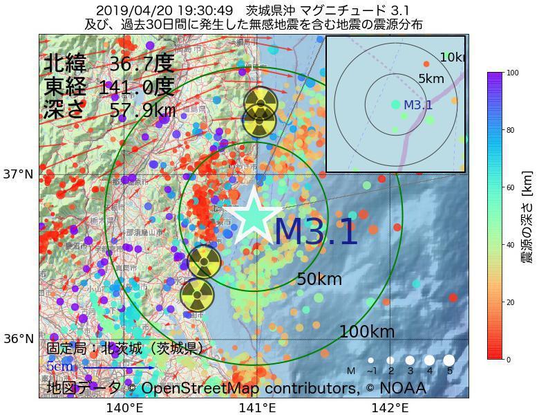 地震震源マップ:2019年04月20日 19時30分 茨城県沖でM3.1の地震