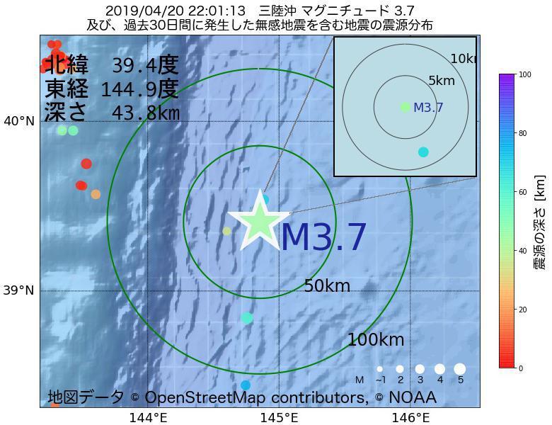 地震震源マップ:2019年04月20日 22時01分 三陸沖でM3.7の地震