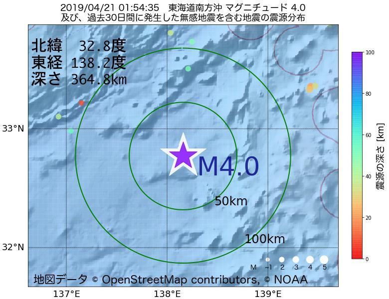 地震震源マップ:2019年04月21日 01時54分 東海道南方沖でM4.0の地震