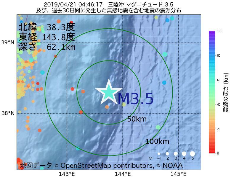 地震震源マップ:2019年04月21日 04時46分 三陸沖でM3.5の地震