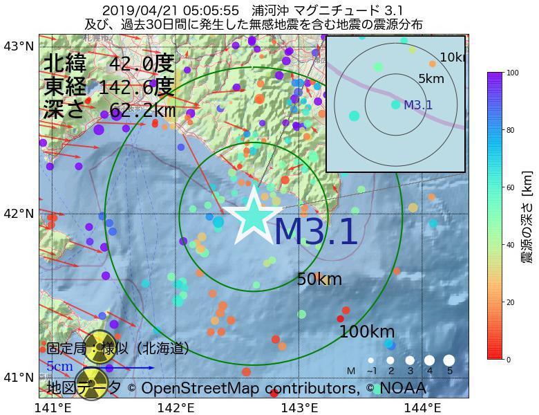 地震震源マップ:2019年04月21日 05時05分 浦河沖でM3.1の地震