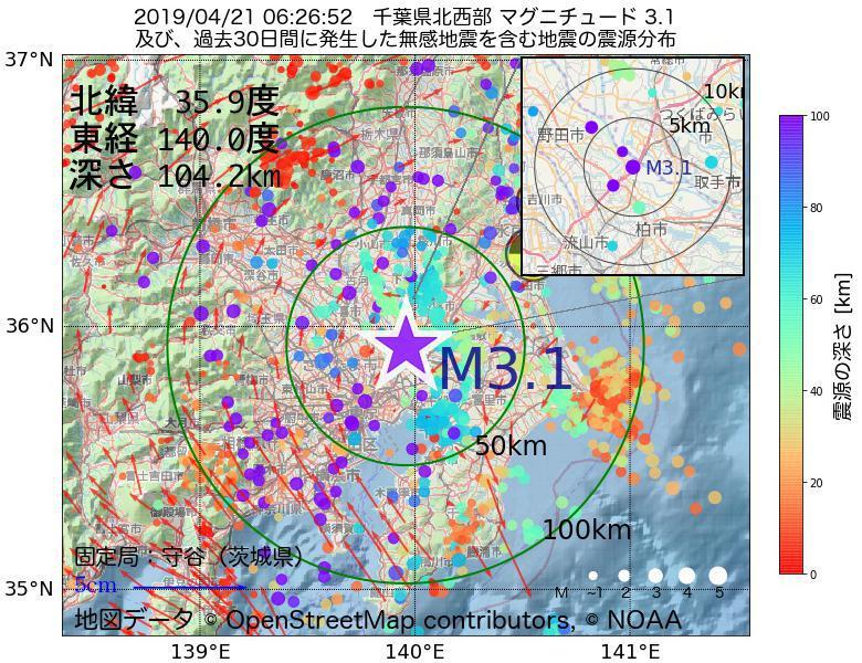 地震震源マップ:2019年04月21日 06時26分 千葉県北西部でM3.1の地震